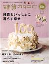 Magazine_main_19