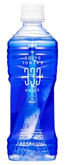 Tokyotower_water_s